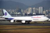 AIR HONG KONG BOEING 747F HKG RF 1097 9.jpg