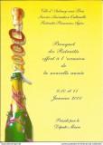 Banquet 2000