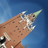 Kremlin Watchtower