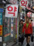 Korea Days