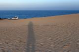 1653 Vacances aux iles Canaries nov 2017 - IMG_1811 DxO Pbase.jpg