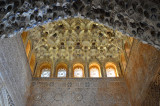 Hall of the Abencerrajes