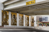 Second Street Underpass South Side