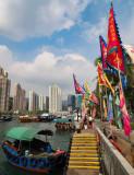 Along the Ap Lei Chau Promenade