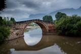 Shaxi, Old Bridge_8489