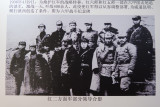 The Red Second Army, 1936_2043