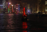 The Aqua Luna in Hong Kong Harbor