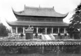 (197) Heng shan. Nan yüo miao