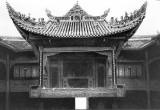 (178) Wanhien. Huan hou kung
