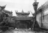 (190) Tzeliutsing.  Shansi hui kuan.
