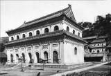 (072) Wu tái shan. Hien túng sze