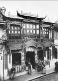 Kiangsu province (3 pictures)