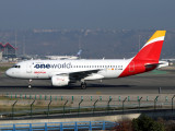 One World Airliners - all Airlines
