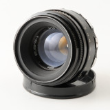 Helios 44-2 58mm f2 Preset Lens Black Zebra M42 Mount