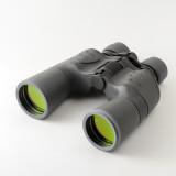 02 Chinon RB 8-20x50 Zoom Binoculars with Clamp, Case & Caps.jpg