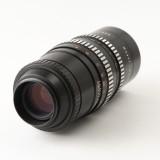 02 Meyer Optik Görlitz Orestegor 200mm f4 Preset Lens Zebra M42 Screw Mount.jpg