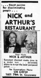 Nick and Arthur's Restaurant Images Gallery - click on image to view the gallery