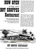 Hot Shoppes Images Gallery - click on image to view the gallery