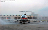 April 2002 - the last American Airlines Boeing 727-200 to depart Miami International Airport