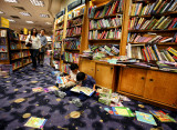 Borders Bookstore (Children's section)