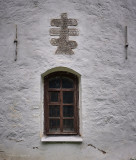 The Church of Boris and Gleb in Carpenters (fragment)