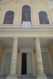 Edirne Synagogue march 2017 3386.jpg