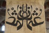 Edirne Old Mosque Caligraphy march 2017 2865.jpg