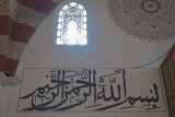 Edirne Old Mosque Caligraphy march 2017 2869.jpg