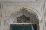 Edirne Uc Serefeli Mosque march 2017 2955.jpg