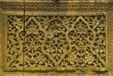 Istanbul Turk ve Islam museum march 2017 2358.jpg