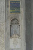 Istanbul Tophane Square fountain march 2018 5109.jpg