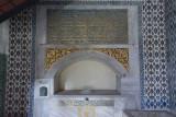 Istanbul Topkapi Museum Palace Guard area june 2018 6373.jpg