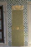 Istanbul Topkapi Museum Harem june 2018 6400.jpg