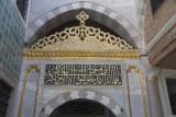 Istanbul Topkapi Museum Harem june 2018 6413.jpg