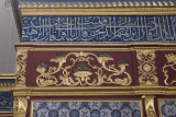 Istanbul Topkapi Museum Harem june 2018 6427.jpg