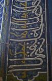 Edirne Muradiye 97 119.jpg