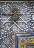 Edirne Muradiye 97 120.jpg