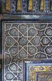 Edirne Muradiye 97 121.jpg