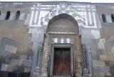 Konya Alaeddin Mosque 014.jpg