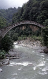 Rize Interior Senyuva bridge 2002 196.jpg