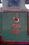 Selcuk Railroad Museum 92 063.jpg