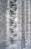 Sivas Gok Medrese 97 057.jpg