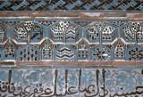 Sivas Buruciye Medrese 97 118.jpg