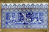 Istanbul Sokollu Mosque 2002 392.jpg