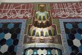 Bursa Muradiye complex Sehzade Ahmet Turbesi october 2018 7935.jpg