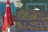 Bursa Yesil Turbe october 2018 7752.jpg