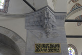 Istanbul Sokullu Mehmet Pasha Mosque october 2018 7381.jpg