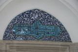 Istanbul Hadim Ibrahim Mosque october 2018 9221.jpg
