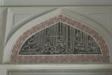 Istanbul Hadim Ibrahim Mosque october 2018 9227.jpg