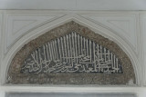 Istanbul Hadim Ibrahim Mosque october 2018 9228.jpg